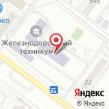 Уральский железнодорожный техникум