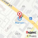 Колор Эксперт Екатеринбург