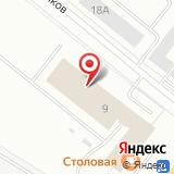 Автомагазин на ул. Монтажников, 9