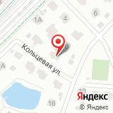 ООО Глобал Трак Сервис Екатеринбург
