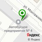 Местоположение компании Автоклиника