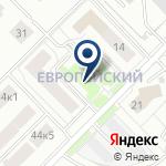 Компания Урфострой на карте