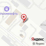 ООО УралКриоГаз