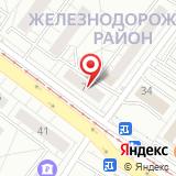 ООО Ай Ти Екатеринбург