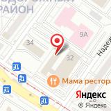 Рота полиции №6 УВО УМВД России по г. Екатеринбургу
