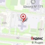 Екатеринбургский детский дом №7