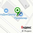 Местоположение компании АвтоДокЦентр