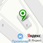 Местоположение компании СанСаныч