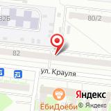 Остеопатическая клиника доктора Артемова