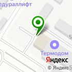 Местоположение компании ПОЛИКОМПОЗИТ