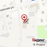 ПАО Уральская энергетическая строительная компания