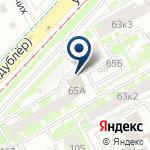 Компания Мастерская по ремонту и обслуживанию бильярдного оборудования на карте