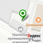Местоположение компании Квилан