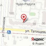 ООО Недвижимость Урала
