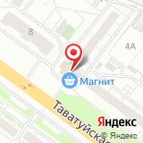 ООО Птицепром
