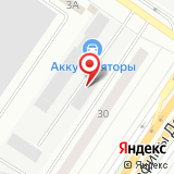 ООО АРМ-Восток
