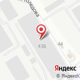 ООО ИНТЭП