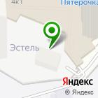 Местоположение компании Трейд-Проджект