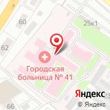 ООО Городская больница №41