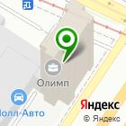 Местоположение компании Урал-СМ