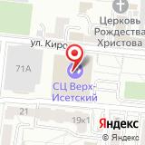 ДЮСШ Верх-Исетского района