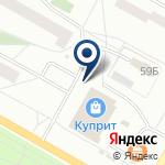 Компания БЕГЕМОТиК на карте