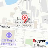 ООО Опт-торг