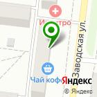 Местоположение компании Золотой Векъ, КПК