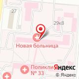 ООО Новая больница