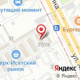 Урал-Холл