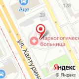 Храм святителя Николая Чудотворца при Областном наркологическом диспансере