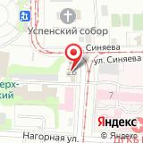 Федерация армейского рукопашного боя Свердловской области
