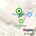 Местоположение компании ГРАНДЪ КАПИТАЛЪ КРЕДИТ