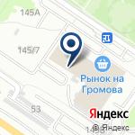 Компания Крымский Дворик на карте