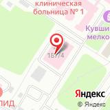 Свердловское областное патологоанатомическое бюро