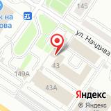 Аварийно-диспетчерская служба Ленинского района