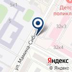 Компания Фотокопицентр на карте