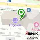 Местоположение компании ФРИССОН
