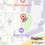 ООО Диалог-Екатеринбург