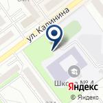 Компания Средняя общеобразовательная школа №4 на карте