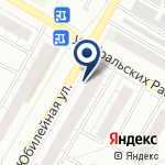 Компания Мастеръ Волковъ на карте