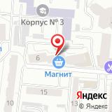 ООО Индекс-Екатеринбург