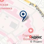 Компания Молочная кухня на карте