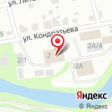 Прокат-Екат