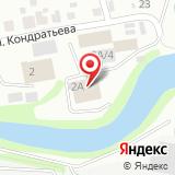 ООО ТЕРНИКС
