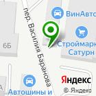 Местоположение компании YAMAHA Центр Беркут