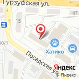 Уральская Палата Готового Бизнеса