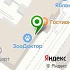 Местоположение компании Инструмент-Е