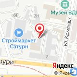 ООО Электро-техническая компания Реновация