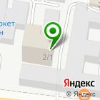 Местоположение компании ЖБИ-Экспресс
